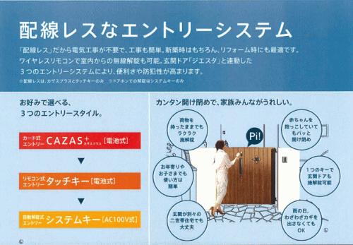 image42_s