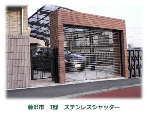 fujisawaitei61